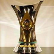 Чемпионат Бразилии по футболу 2017 года