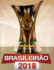 Чемпионат Бразилии по футболу 2018 года