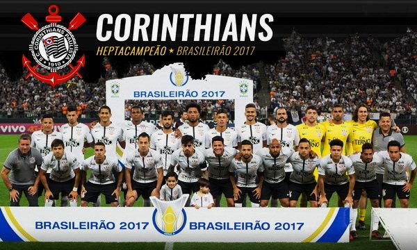 Коринтианс - чемпион Бразилии по футболу 2017 года