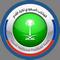 Сборная Саудовскай Аравии